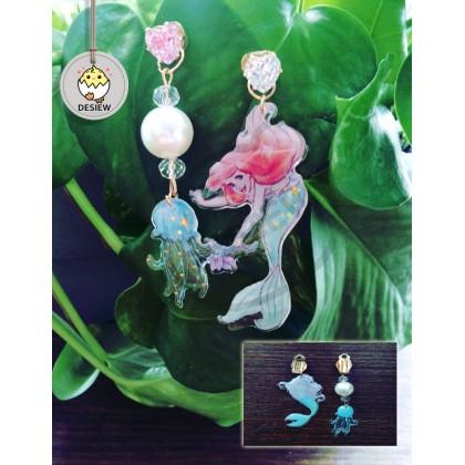 Disney Ariel Pearl Stud Clip Earring