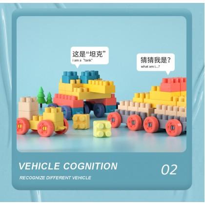Puzzle Building Blocks LEGO