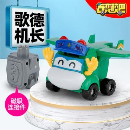 GoGo Bus Aircraft Gordon Toy Car