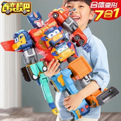 GoGo Bus Spacecraft Gordon Toy Car