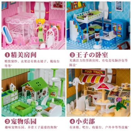 Kids Double Bungalow House Toys Set